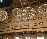 28. Looking up from reception area in Kiroro_preview